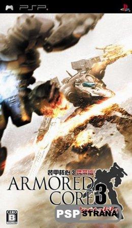 Хит: Armored Core: Silent Line Portable [ENG] [FULL] [Игры для PSP]