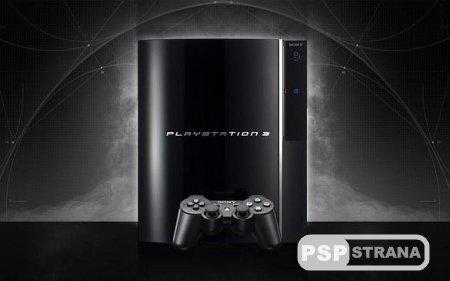 """Слова Джека Треттона о PS4: """"PS4 не будет до того времени, пока не извлечем максимум из PS3!"""""""