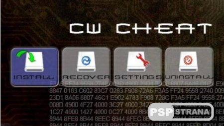 CWCheat v.0.2.3 [Палагин для PSP]
