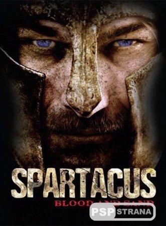 Спартак: кровь и песок / Spartacus: Blood and Sand(DVDRip)(2010)(MP4/PSP)(1 сезон 1 серия из 13)