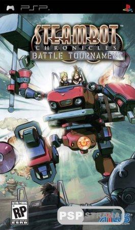 Steambot Chronicles: Battle Tournament [Игры для PSP]