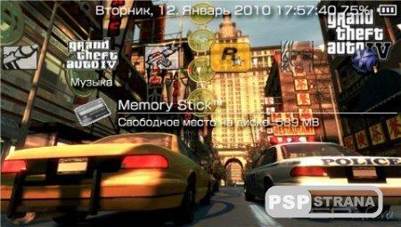Gta 4 (Ptf тема для PSP)