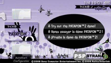 Half Byte Loader revision 92 [Программы на PSP]