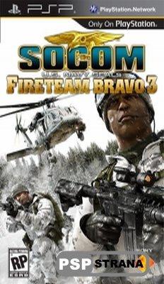 SOCOM: U.S. Navy SEALs Fireteam Bravo 3 [RUS][RIP]