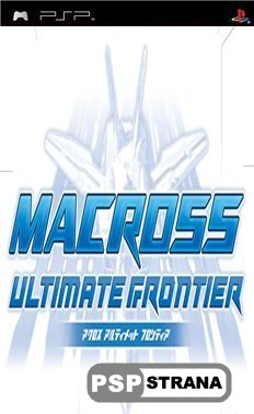 Macross Ultimate Frontier [Patched][FullRIP][JAP]