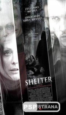 Убежище / Shelter (HDRip) [2010]