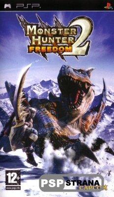 Monster Hunter Freedom 2 [FullRIP][CSO][ENG][US]