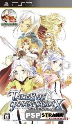 Tales of Phantasia: Narikiri Dungeon X [ENG patch]