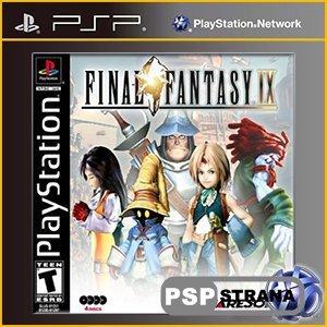 Final Fantasy IX + прохождение [FULL][ENG]