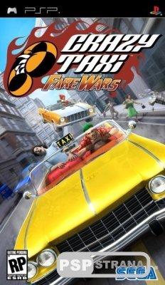 Crazy Taxi: Fare Wars 2.01 [New][Usa]