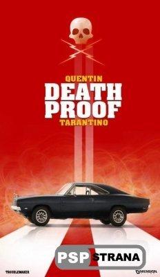 Доказательство смерти / Death Proof [2007][BDRip]