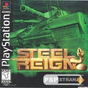 Steel Reign [Eng] [PSX]