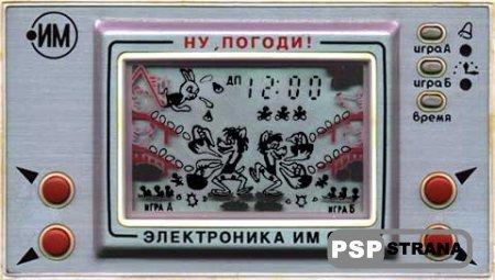 """8 игр серии """"Электроника"""" и """"Game & Watch"""""""