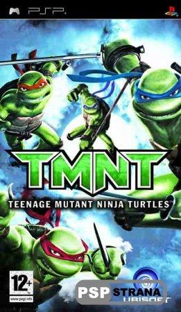 Teenage Mutant Ninja Turtles (RUS/PSP) [Игра для PSP]