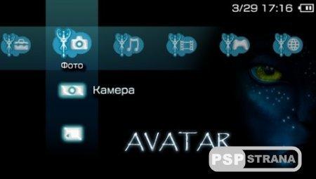 Avatar [PTF] + пара обоин для темы