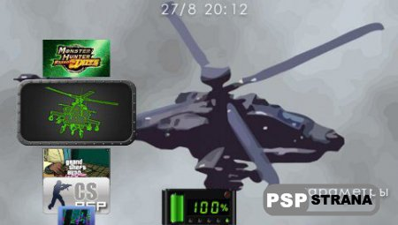Mobile Assault v1.3 [Homebrew для PSP]