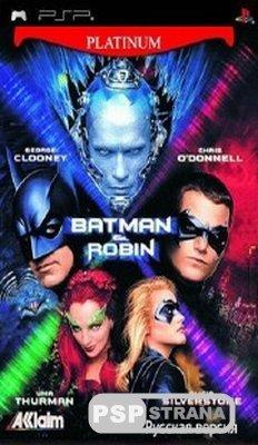 Batman & Robin [PSX][RUS]