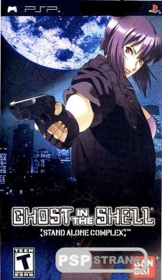 Ghost in The Shell: Stand Alone Complex [ENG]