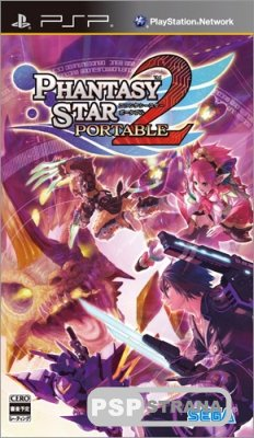 Phantasy Star Portable 2 [ENG]