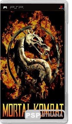 Mortal Kombat 4 (PSX/RUS)