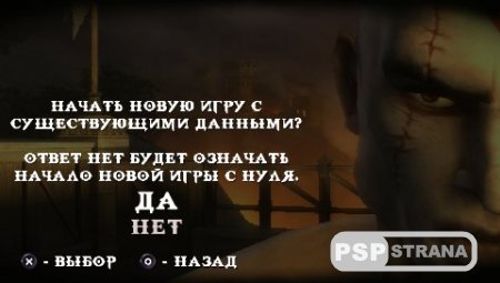 God of War: Chains of Olympus [RUS][Full]