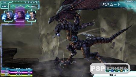 Crisis Core: Final Fantasy VII [RUS] [FULL] [UNDUB]