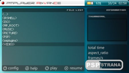 PMPlayer Advance v3.1.2