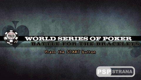 сборник игр для psp скачать торрент