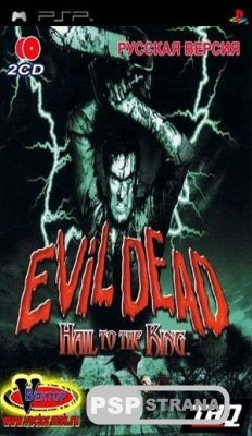 Evil Dead: Hail to the King [Rus] [PSX]