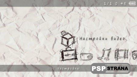 Hand Drawn - RUS [CTF] [5.00m33-x]