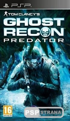 Tom Clancy's Ghost Recon Predator [ENG] [FULL]