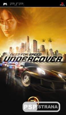 Need for Speed Undercover [RUS] [ PSP]