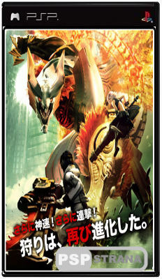 God Eater Burst [JPN] [Patched]