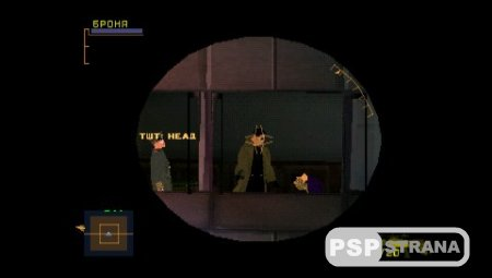 Syphon Filter 3 (PSX/RUS)