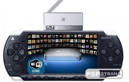 Программа PSP LIVE TV v.5.3