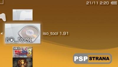 Программа ISO tool v. 1.91 для PSP