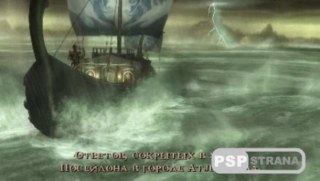 God of War: Ghost of Sparta (PSP/RUS)