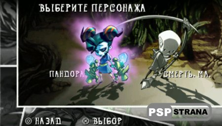 Death Jr. II - Root of Evil [Rus]