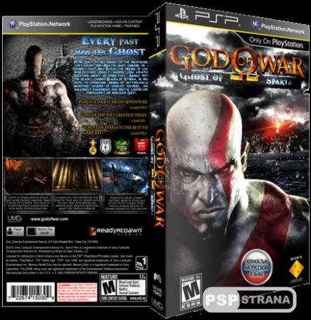 God of War: Ghost of Sparta / Бог Войны: Призрак Спарты (RUS) (Игры для PSP)