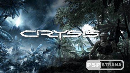 Crysis [Обои для PSP] (15 Штук)