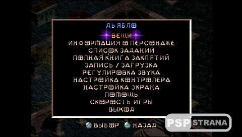 Демон Википедия