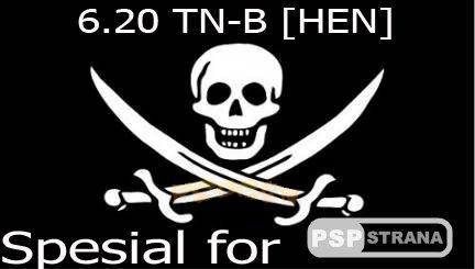 Прошивка 6.20 TN-B (HEN)