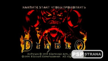 Diablo (PSX/RUS)