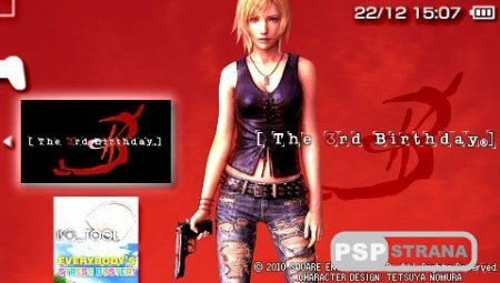 The 3rd Birthday [RUS BETA V0.1/TAGTEAM/2013][FULL][ISO][2011]