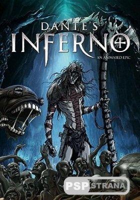 Ад Данте / Dante`s Inferno(HDTVRip)[2010]