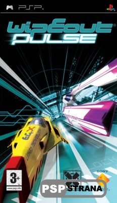 WipeOut Pulse [PSP][Eng]