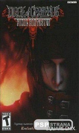 Последняя фантазия 7 Панихида Цербера/Dirge of Cerberus: Final Fantasy VII (2006) DVD5