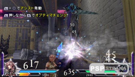 Dissidia 012 Prologus: Duodecim Final Fantasy (Patched)(PSP/JAP/ENG)