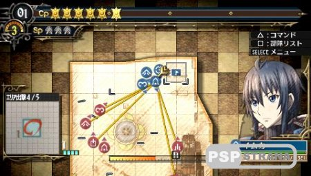 Senjou no Valkyria 3 -Unrecorded Chronicles / Valkyria Chronicles 3 [JAP][Patched][FULL]