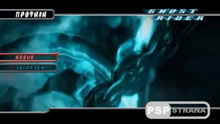 Ghost Rider (PSP/RUS)